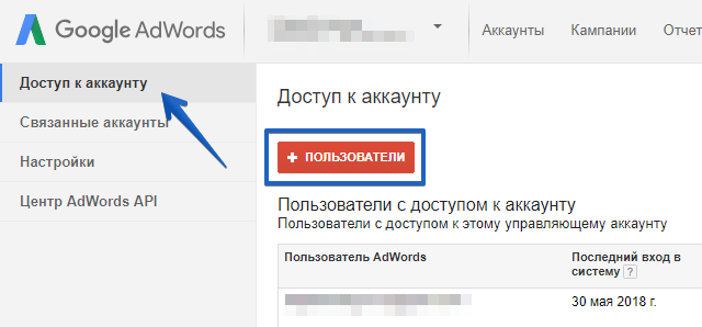 adwords 3.png